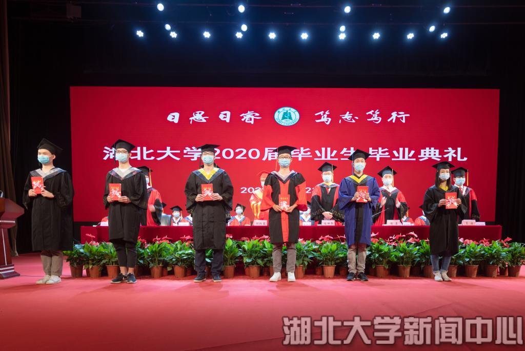 http://www.hubu.edu.cn/__local/4/60/EF/42B6486C7BEE66221287E4A5059_0059EAEA_1693C.jpg