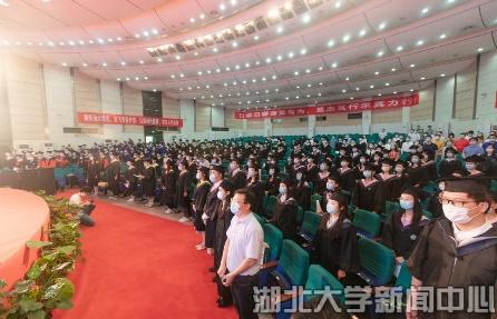 http://www.hubu.edu.cn/__local/E/EC/45/1B337872386796C596CA467BABE_0CECFC25_1AF68.jpg