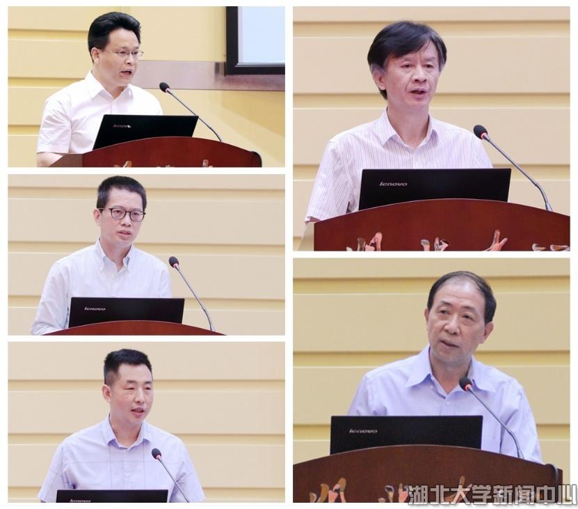 http://www.hubu.edu.cn/__local/B/E6/3A/117A7C016A0792166A168EF2019_F73282CC_81868.jpg