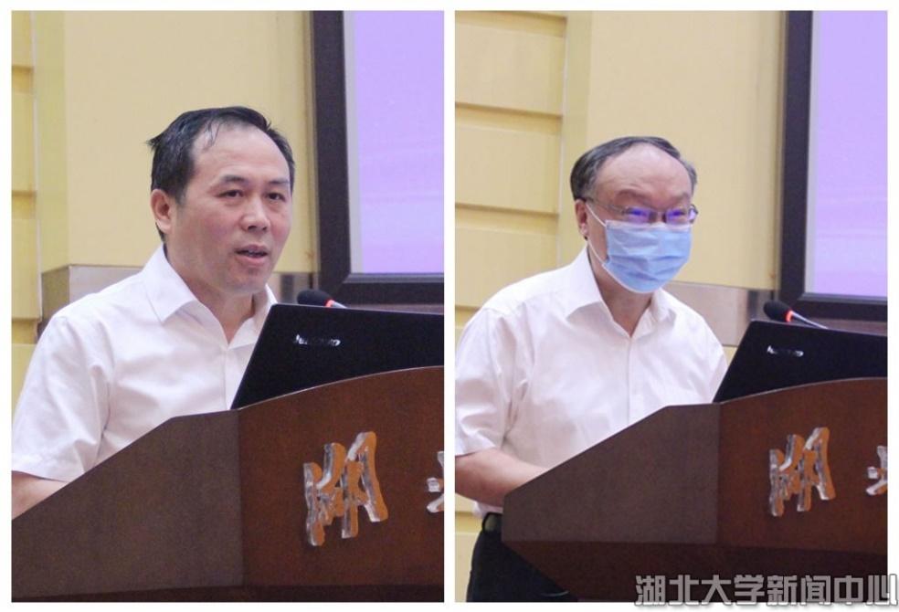 http://www.hubu.edu.cn/__local/7/FB/66/E025B435777331B9E38147C28BC_398BB893_3DA56.jpg